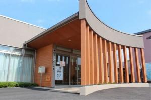 久米公民館