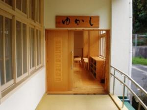 玉野高等学校